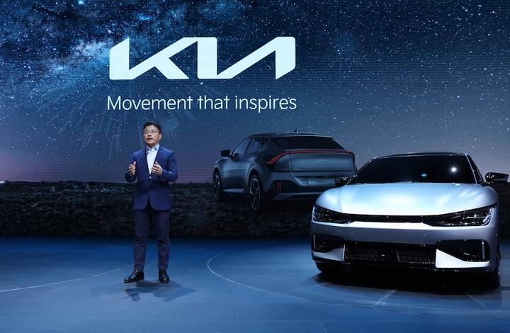 專屬電動車型EV6中國實車首秀 起亞在華啟用全新Logo