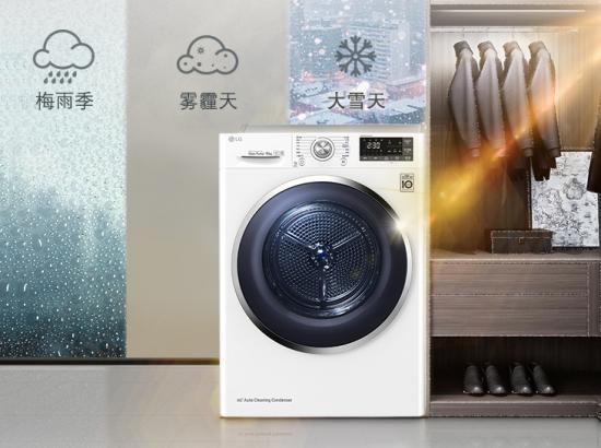 3月洗衣機市場總結:高端產品增長明顯