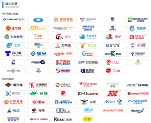 69家展示企业携最新产品亮相自动化峰会