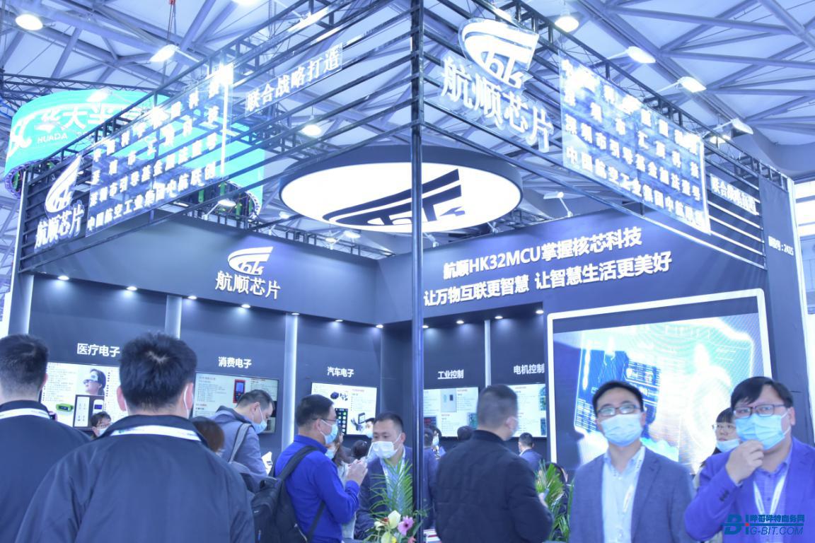 """32位MCU平台企业,航顺芯片掌握核""""芯""""科技"""