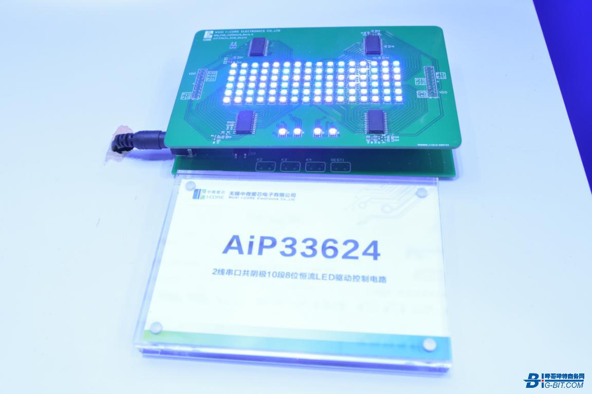 中微爱芯携三大产品系列亮相,未来进一步优化
