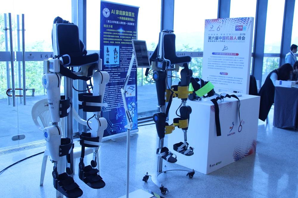 5G时代下,移动机器人如何发展?