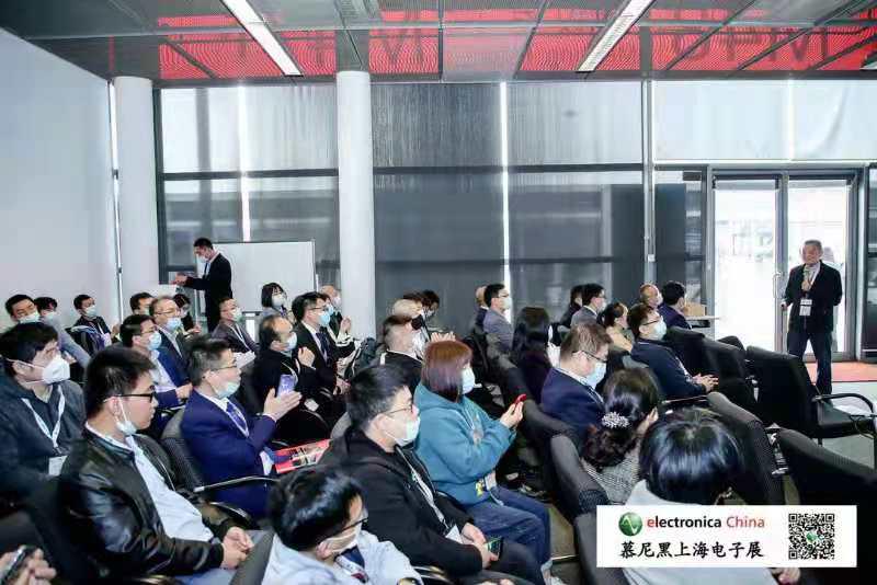 """慕尼黑上海电子展同期举行 """"接触件铜材选用标准体系研讨""""沙龙活动"""