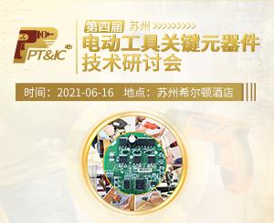 锂电技术升级,推动电动工具行业发展
