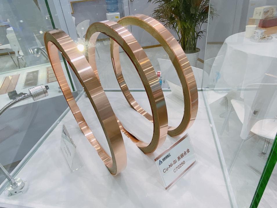 洛阳铜加工研发新品助力连接器迎接新机遇