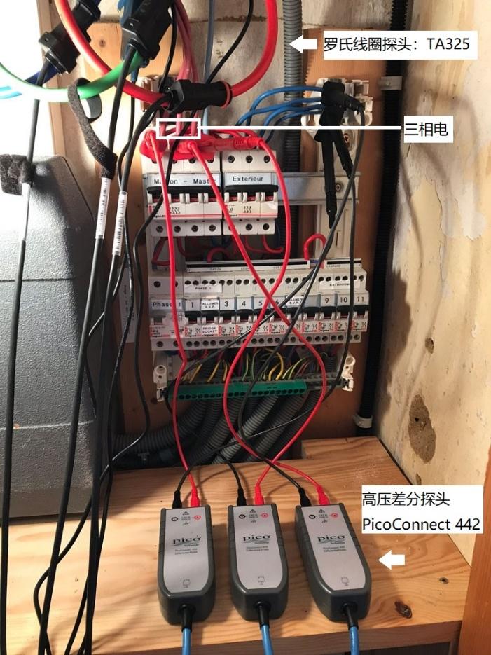使用比克示波器PicoScope和数据记录仪PicoLog测量三相市电信号