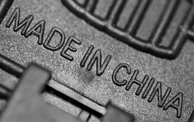 芯片终于实现大产能 其乃来自中国制造