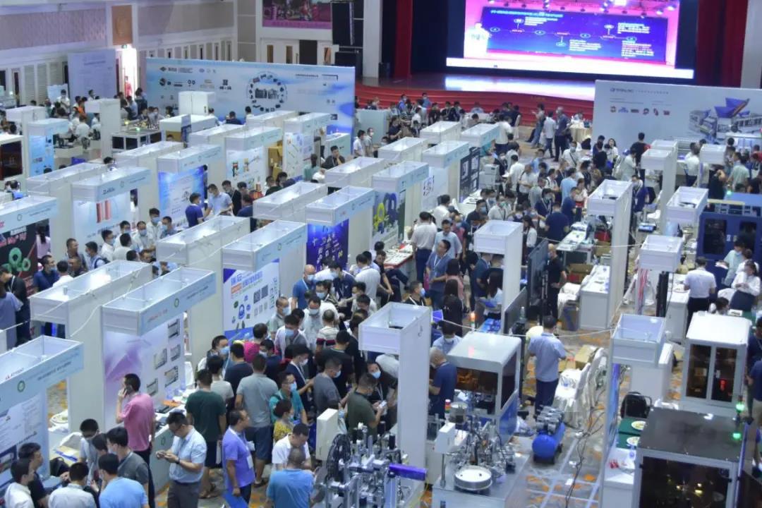 助推行业数字化转型 华南磁性元件峰会落幕