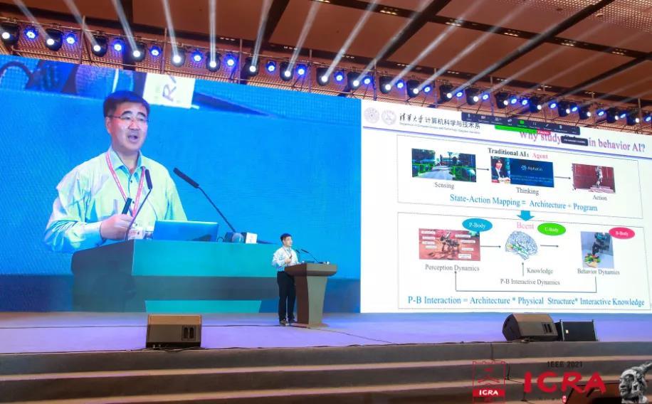越疆机器人亮相ICRA国际顶级会议,智能协作走进现实!