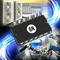 安森美半导体在APEC 2021发布工业电机驱动的集成方案