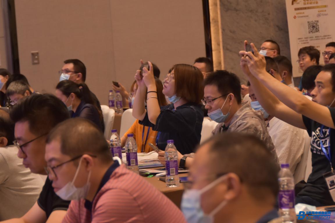 第四届电动工具关键元器件技术会议圆满结束