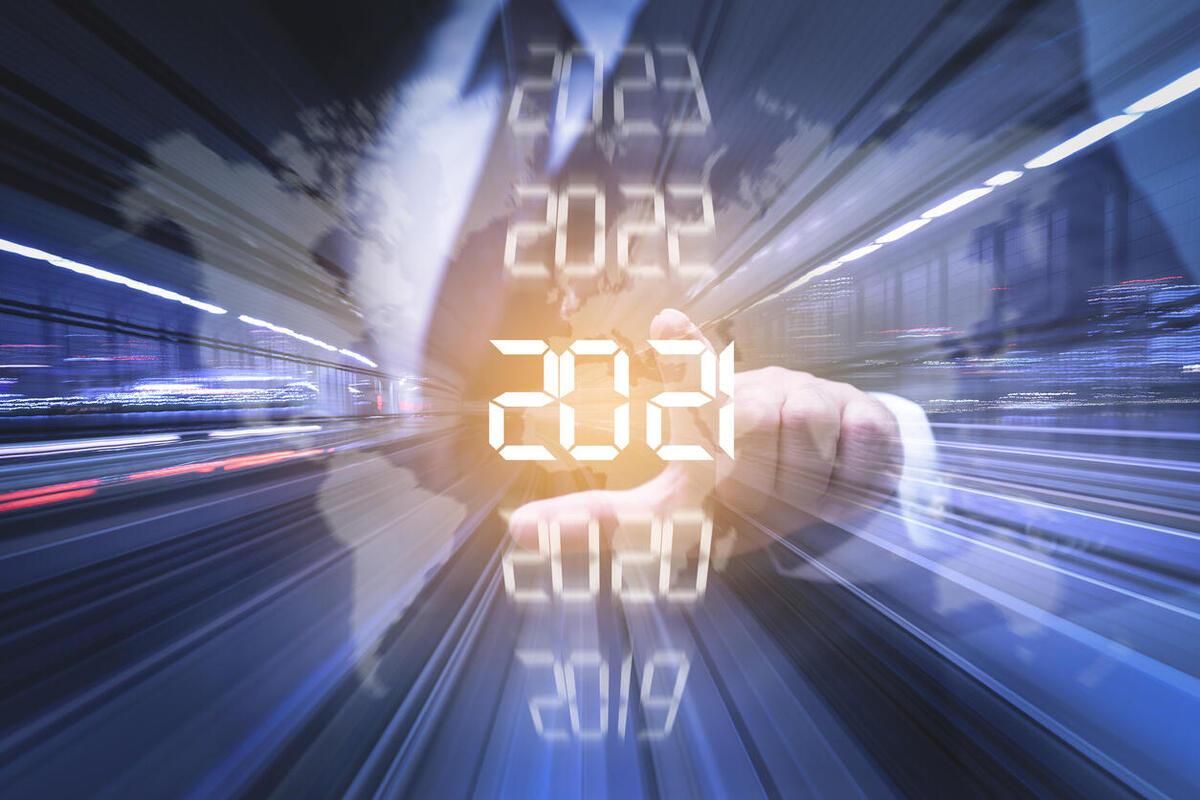 步态大数据平台通过公安部测试 提升案件侦破效率