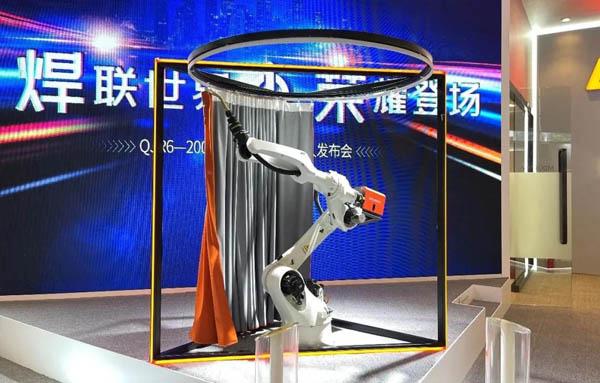 BEW埃森展2021 | 钱江机器人焊接新品发布会圆满成功