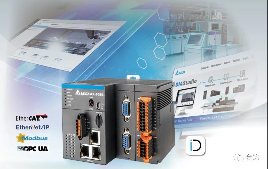 CODESYS新成员 台达AX3运动控制器现身