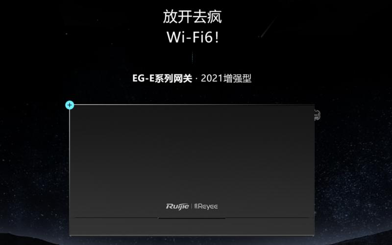 联发科Wi-Fi 6方案受多家无线AP设备厂商认可,多款产品齐上市