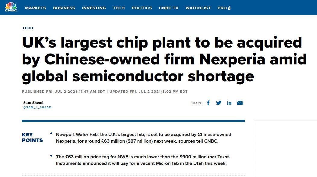 闻泰科技回应8700万美元收购案传闻…
