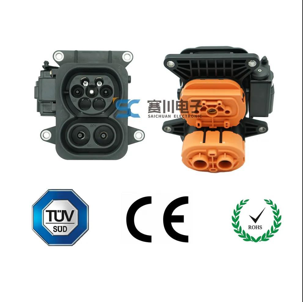 赛川新品 | 欧标200A直流充电插座