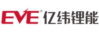 锂电池制造商亿纬锂能将在青海建设锂工厂