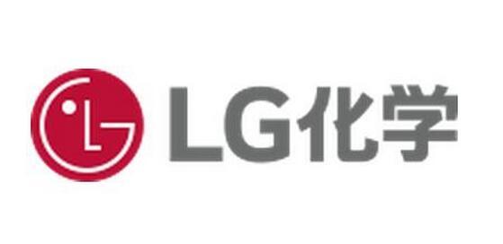 外媒:LG化学拟在2025年前投资87亿美元扩大电池材料等业务