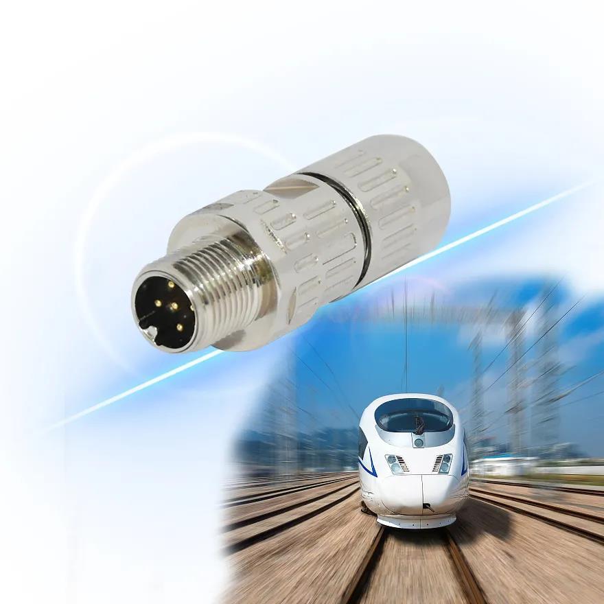 盛格纳第三代轨道交通连接器,让连接更安全