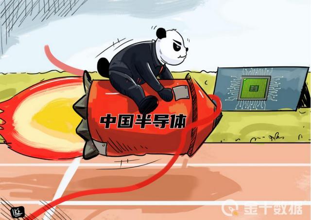 再次超越日本?中国大陆晶圆产能占全球15.3%,8英寸晶圆成功量产