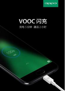 "vivo也造芯,为何手机厂商接连""造芯""?"