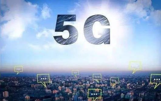 消费技术协会:今年 5G 智能手机出货量预计将超过 1.06 亿部