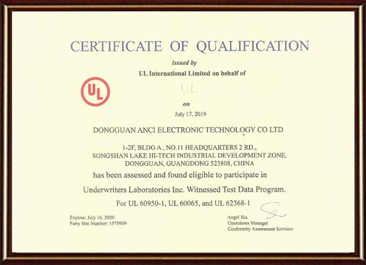 电源品类UL认证申请须知道 快快收下!