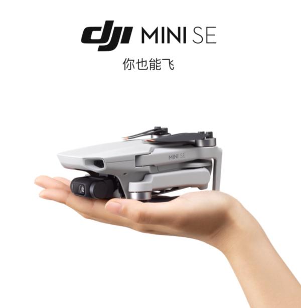 仅售1999元!大疆推出入门级MINI SE无人机