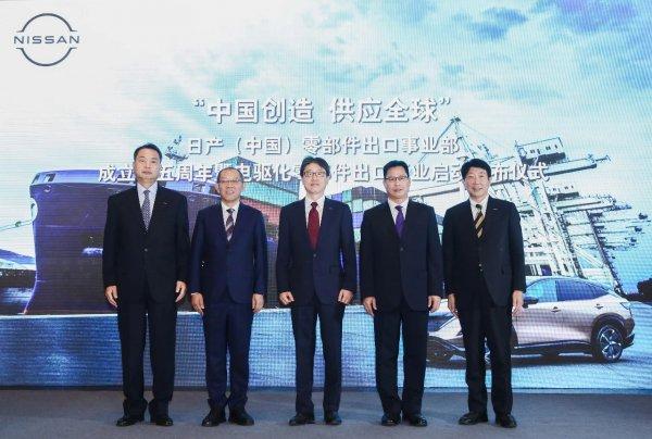 欣旺达携手日产(中国)共同打造安全先进新能源汽车