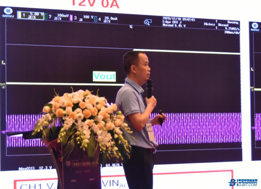 第二届宁波家电电源与智能控制会议圆满结束