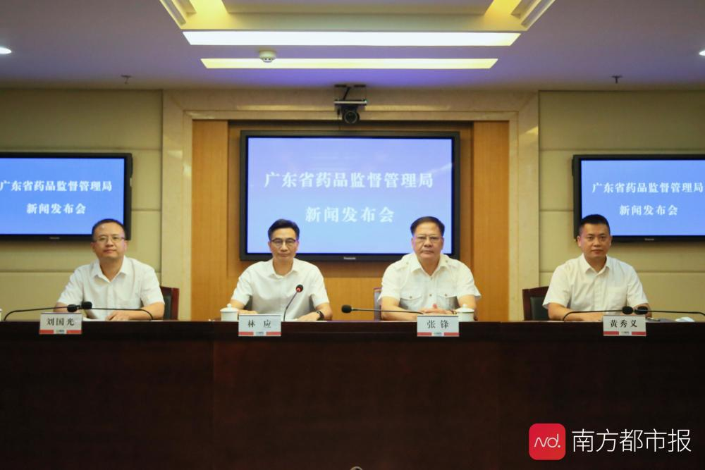 广东将全面排查违法医疗器械!疫情期间案件量上升6.37%