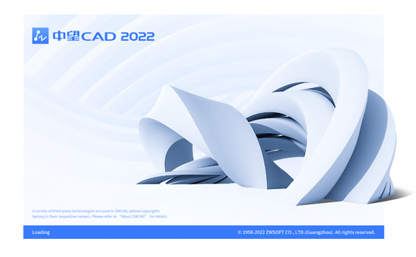"""中望发布中望CAD 2022,满足用户""""自主+高效""""的国产CAD应用需求"""