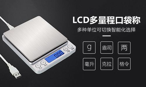 作为电子秤必不可少的组成 来看看这款芯片