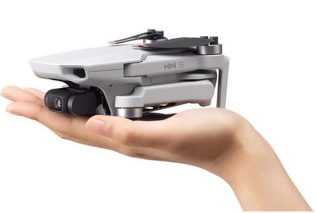 大疆推出Mini SE无人机 入门消费级市场新选择