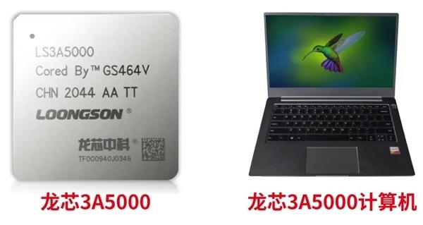 看齐AMD第一代锐龙 龙芯3A5000适配主流浏览器:很流畅