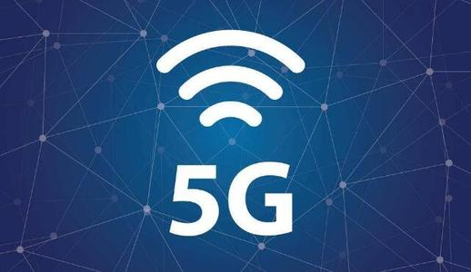 5G时代来临,物联卡是会火,还是被淘汰?