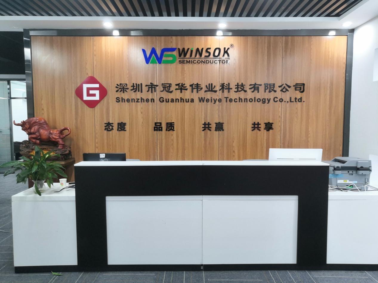 聚焦MOS管新赛道,WINSOK(微硕)该如何应对?