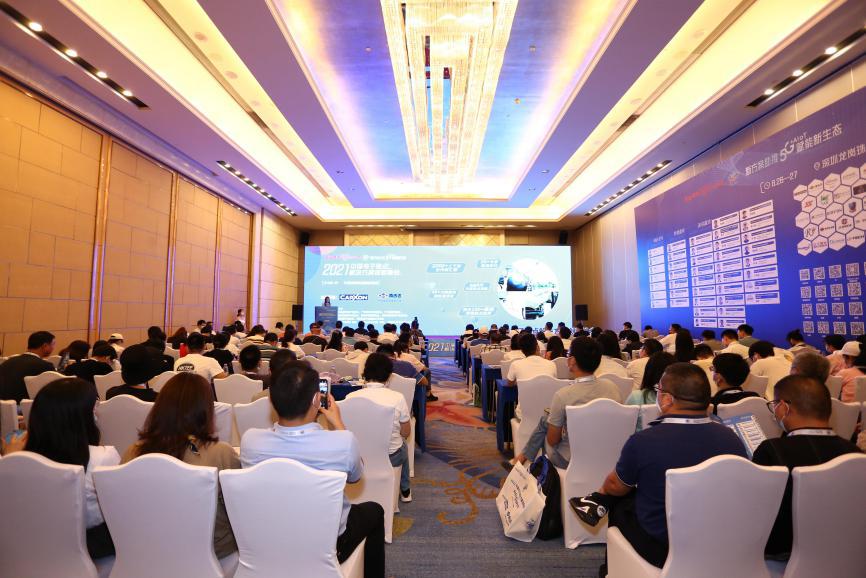 5G基站电源与智慧灯杆技术研讨会圆满落幕