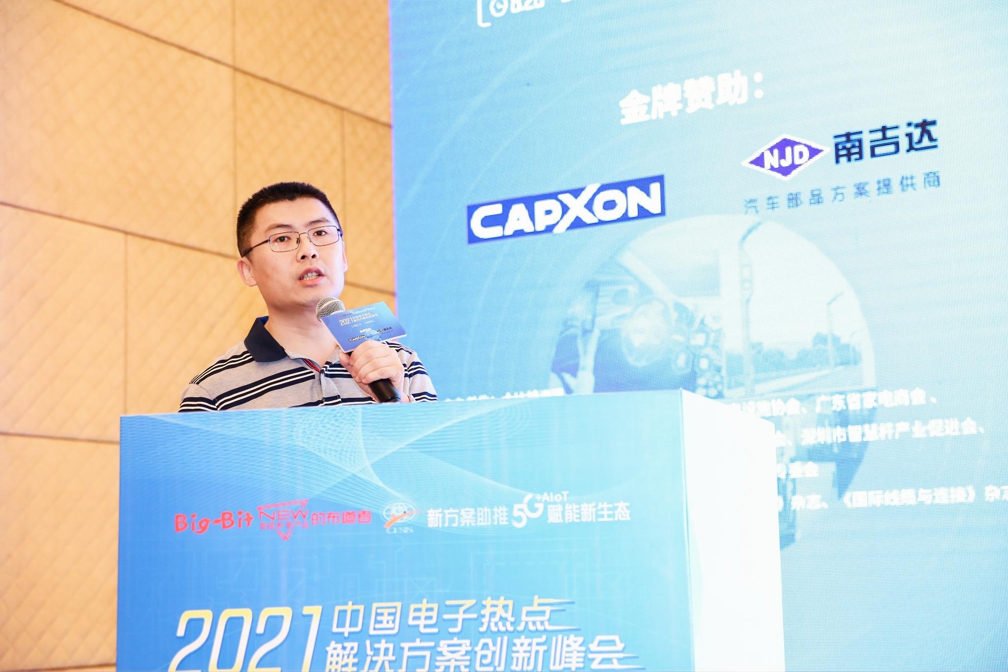 广东电网电力科学研究院储能技术研究所所长、南方电网高级技术专家赵伟