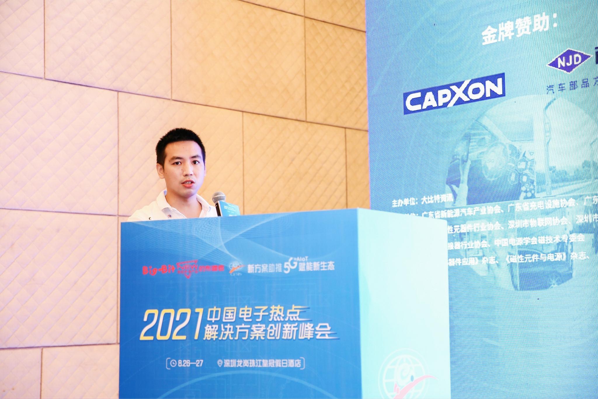深圳市永联科技股份有限公司新能源汽车事业部大项目经理陈小平