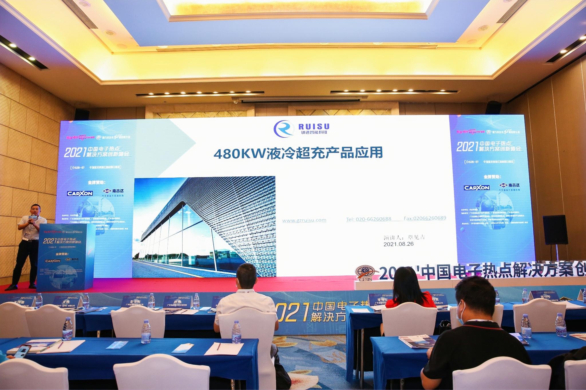 480KW大功率液冷超充产品应用