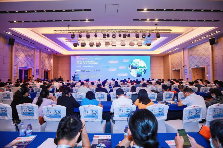 2021'智能座舱与无人驾驶技术研讨会圆满结束!