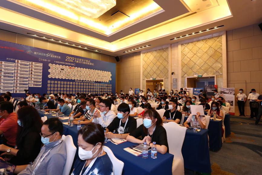 第二届(深圳)5G基站电源与智慧灯杆技术研讨会