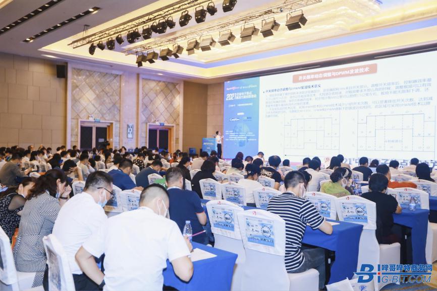2021'智能座舱与无人驾驶技术研讨会