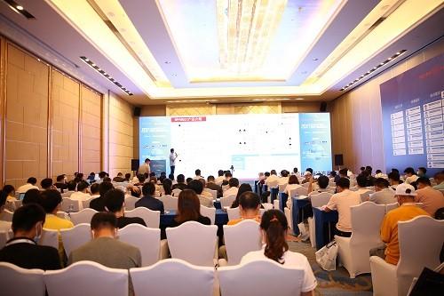 第三届(深圳)AIoT与智能家居技术研讨会