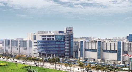 中芯国际斥资570亿元上海建12英寸晶圆厂