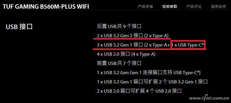 移动SSD离不开Type-C?其实不然!