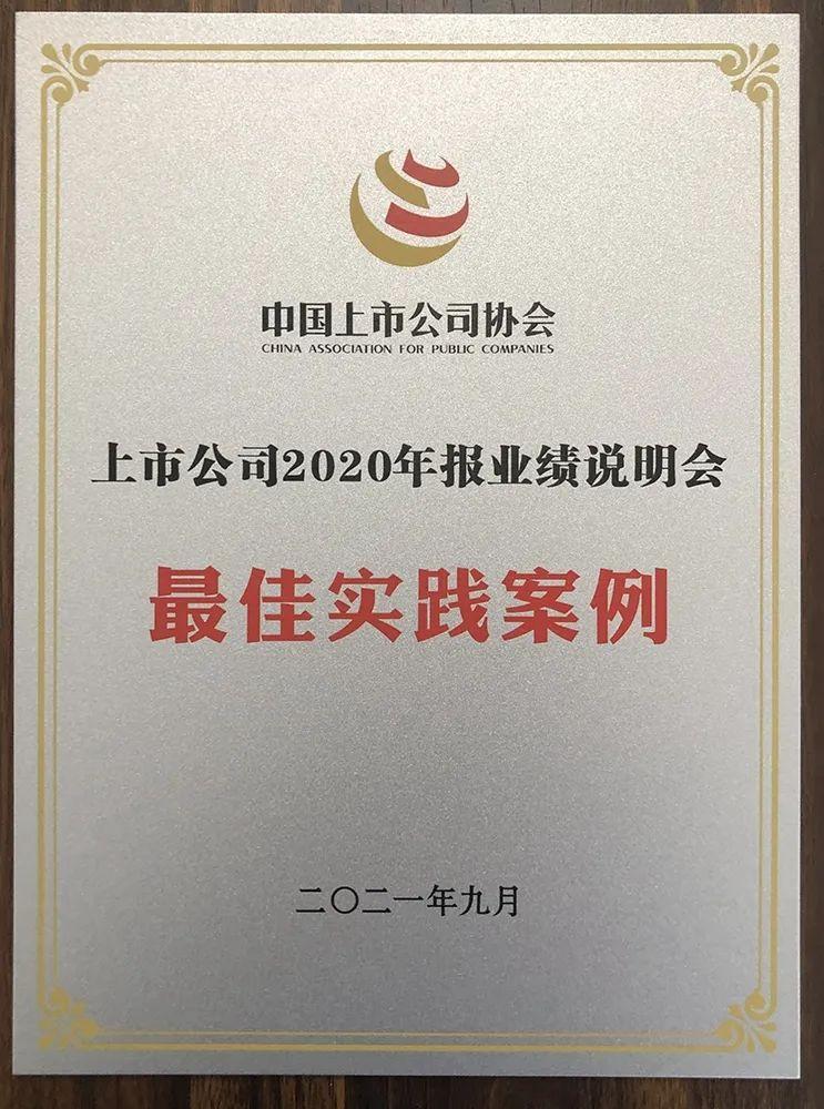 恭喜!连接器企业中航光电又获一奖!