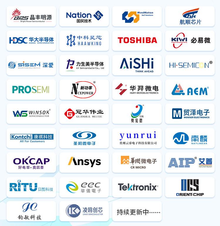 蓄势待发!中国电机智造与创新应用峰会来了
